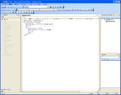 A Little Bit: Microsoft Script Editorは何処に・パソコン出張サポート